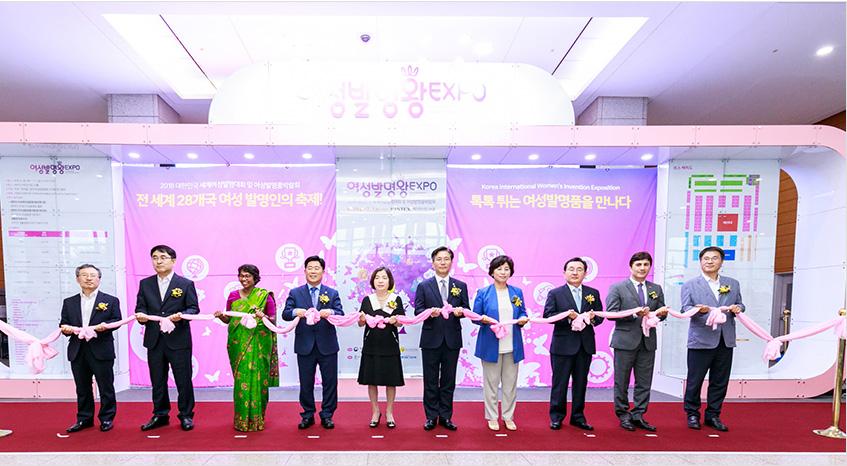 한국여성발명협회